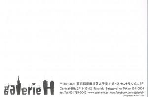 Christmas Card_2012_2