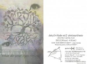 jekyll×hyde