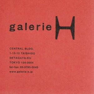 ロゴカード_red