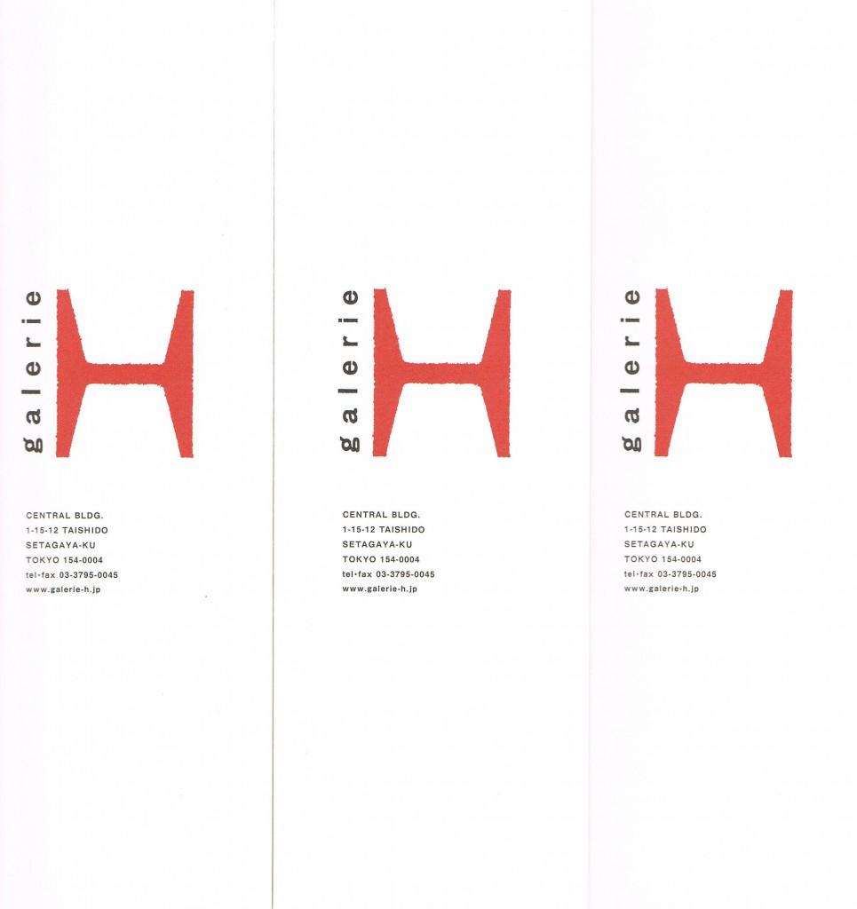 logo_type1