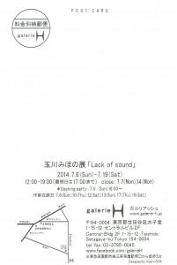 玉川みほの_DM1